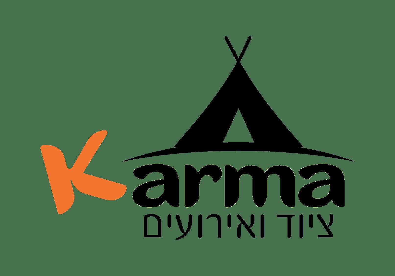 קארמה לוגו - ציוד לאירועים